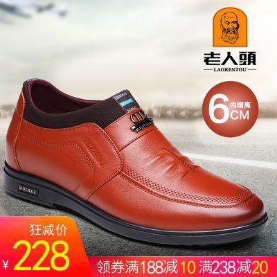 老人头新款内增高男鞋男士休闲皮鞋男真皮透气套脚韩版商务增高鞋
