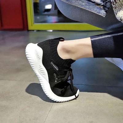透气袜子鞋女轻便跑步鞋女飞织运动鞋女学生老爹鞋韩版百搭女鞋
