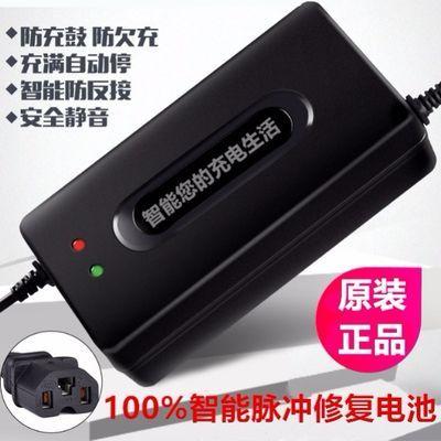 【亏本冲销量】高智能电动车充电器电瓶车充电器48V/60V/64V/72V/