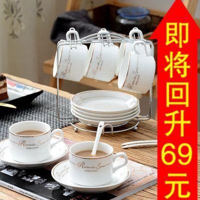 欧式陶瓷杯咖啡杯套装套具创意简约家用骨瓷咖啡杯子送碟勺架子