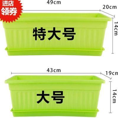 4个盆]阳台室内蔬菜种植塑料花盆种菜盆长方形特大号加厚养花种菜