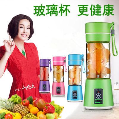 充电式榨汁机多功能家用炸果汁机全自动迷你电动水果榨汁杯便携式