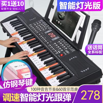 正品多功能电子琴教学61钢琴键成人儿童初学者入门男女孩乐器玩具