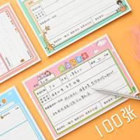 小学生读书卡阅读记录卡登记本多功能读书笔记本阅读摘抄手绘本子