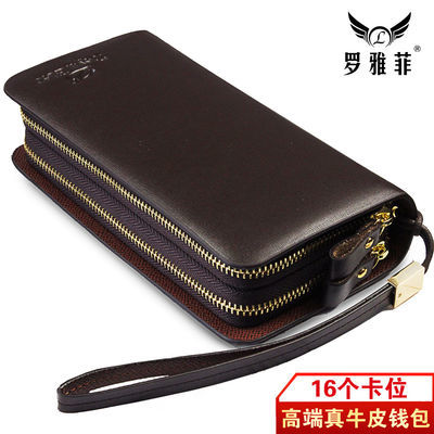 【牛皮材质 假一罚十】真皮长款男拉链手包商务手拿包男式钱包