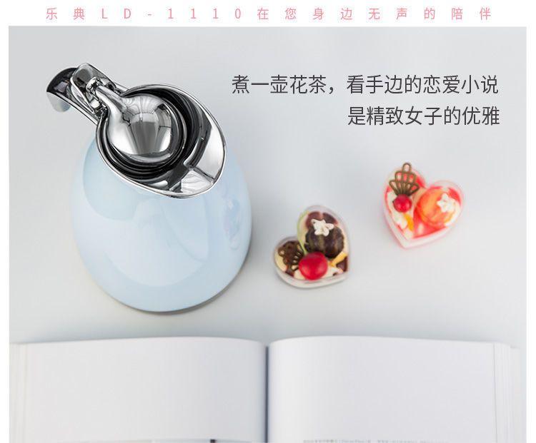 【48小时内发货】保温壶家用大容量不锈钢热水壶保温瓶暖壶热水瓶开水瓶户外茶壶2L