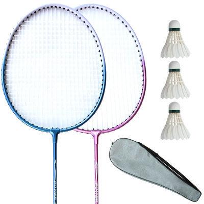 21762/博卡羽毛球拍双拍正品2支装耐打耐用型初学成人男女儿童学生球拍