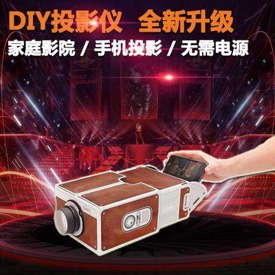 手机投影仪迷你DIY微型迷你娱乐投影仪便携式投墙家用投影机