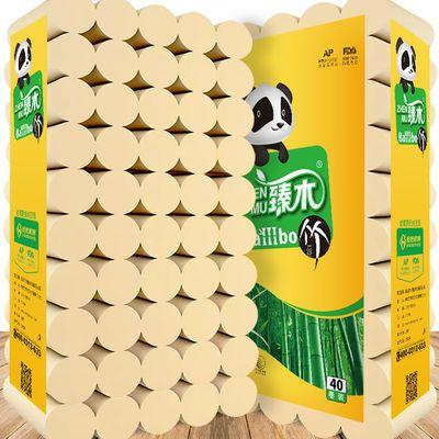 【40卷24卷12卷可选】高品质5.5斤40卷4层加厚 臻木本色卫生纸