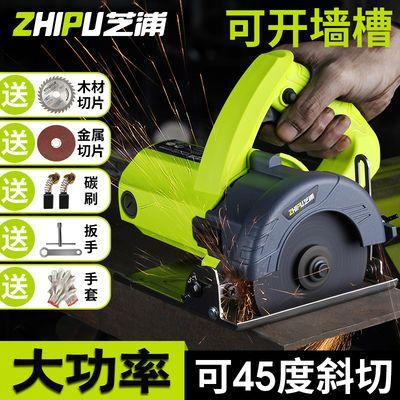 【芝浦】多功能瓷砖切割机电锯钢材木材电动五金工具云石机开槽机