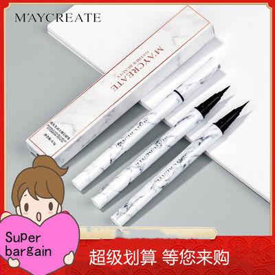 MAYCREATE 新款大理石眼线笔初学者彩妆防水速干正品眼线笔