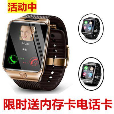 智能手表手机插卡小学生天才儿童电话手表微聊成人防水定位触屏