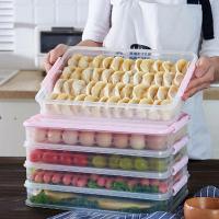 饺子盒厨房家用水饺盒冰箱保鲜盒收纳盒塑料冷冻托盘馄饨盒