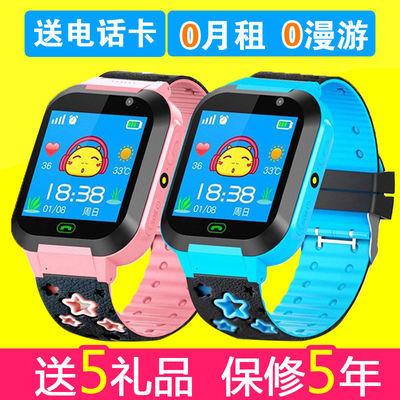 【触屏拍照+多重定位+微聊防水】能打电话男女生智能儿童电话手表