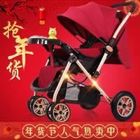 麦冠婴儿推车高景观轻便可坐可躺折叠避震四轮宝宝婴儿车手推车