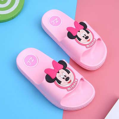 兒童拖鞋夏女童男童涼拖鞋韓版可愛小孩防滑室內寶寶卡通小公主