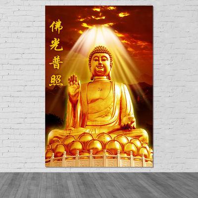 释迦牟尼佛像海报 挂画 佛光普照佛祖画像家用中堂画装饰壁画墙贴