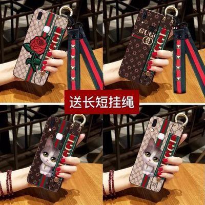 vivox6/x7/x9s/x20/x21/x23手机壳x21s/NEX/x9sp/x27腕带挂绳软套