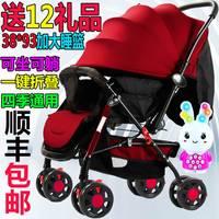 可高景观婴儿推车可坐可躺折叠轻便双向四轮减震宝宝手推童车