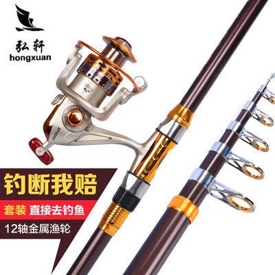 鱼竿海竿套装特价碳素超硬甩杆海钓竿远投竿抛竿钓鱼竿海杆套装