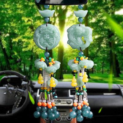 汽车挂件玉貔貅内饰品车载装饰车内用品挂件弥勒佛挂件玉石葫芦