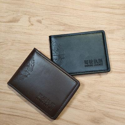 男士驾驶证皮套卡包超薄机动车驾照夹本女行驶证卡套多功能证件包