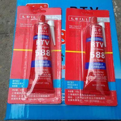 磊力588硅酮免垫密封胶红胶耐高温耐压耐老化100克60电机汽车维修