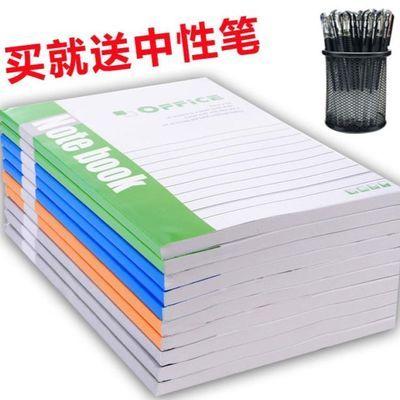 10本装笔记本本子办公文具日记本软面抄记事本小清新加厚本子批发