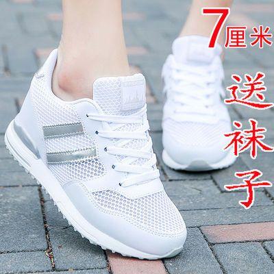 内增高女鞋春夏季网面透气休闲单鞋韩版百搭学生运动鞋女士小白鞋