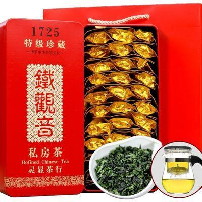 送飘逸杯】新茶安溪铁观音茶叶清香型浓香型乌龙茶礼盒装250/500g