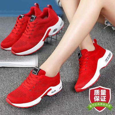 春夏季网鞋透气运动鞋女学生韩版防滑软底气垫旅游鞋休闲跑步鞋女