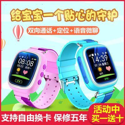 【买一送十】天才儿童电话手表插卡拍照定位防水学生触屏智能手表