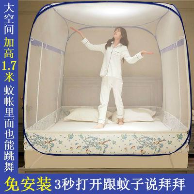 加密蚊帐免安装2米家用三开门有底宝宝防摔1.5m蒙古包双人1.8米床