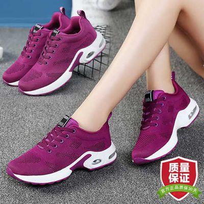 春夏季透气运动鞋女学生韩版网鞋女软底防滑气垫旅游鞋休闲跑步鞋