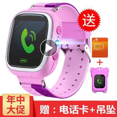 儿童智能手表智天使睿智小天才电话手表带定位防水女学生触屏拍照