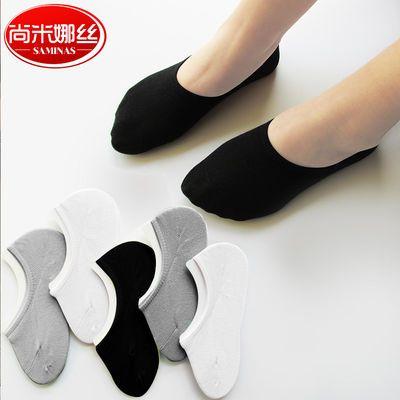 【5/10双】浅口船袜男女黑白灰三色袜子豆豆鞋简约隐形硅胶春夏