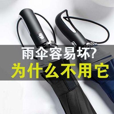 【德国品质】全自动雨伞折叠大号双人防风男女晴雨两用学生遮阳伞