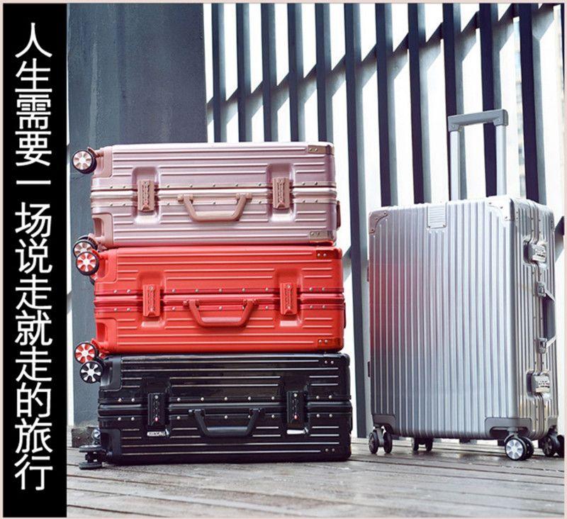 《韩版铝框行李箱》拉杆箱男密码箱旅行箱包26学生皮箱20寸28箱子
