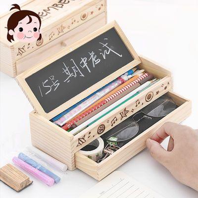 【送粉笔+板擦】木质铅笔盒可爱文具盒大容量学生笔袋男女小学生