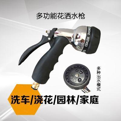 洗车配件多功能水枪头家用花洒喷头高压自动伸缩水鼓水管泡沫水枪