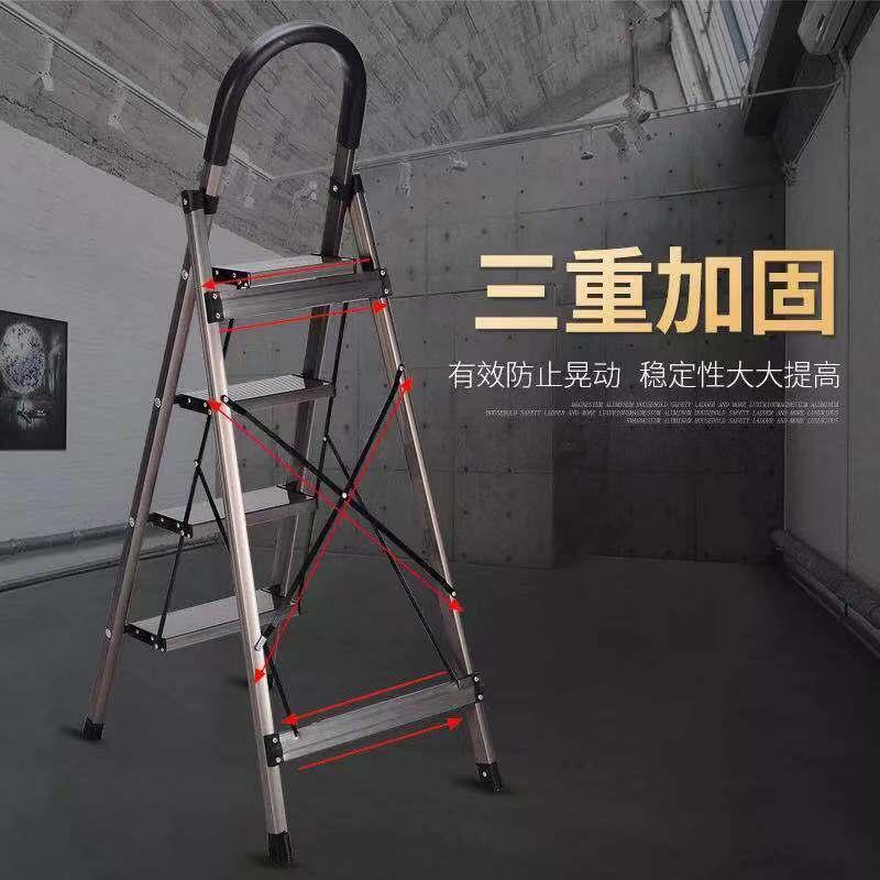 镁多力不锈钢梯子铝合金加厚人字梯多功能四五步折叠家用伸缩梯