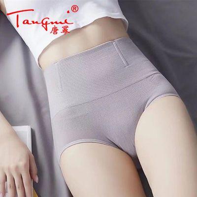 两条装【唐幂正品】收腹内裤女高腰收腹提臀产后塑身美体裤打底裤