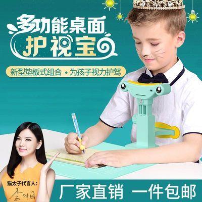 猫太子小学生写字姿势防近视坐姿矫正器支架儿童视力保护器