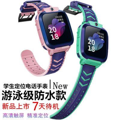 小学生儿童天才电话手表GPS定位防水智能触屏手表多功能插卡手环