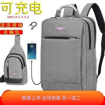美涛帅商务双肩包韩版潮流旅行包休闲书包简约时尚电脑包男士背包