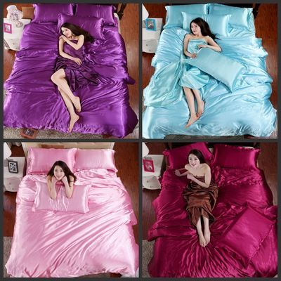 夏季双面冰丝四件套纯色仿真丝可裸睡1.5米1.8单双人1.0m床单被套