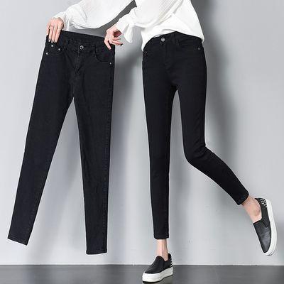 高弹力夏季浅蓝色铅笔牛仔裤女学生韩版纯色高腰紧身九分矮小个子