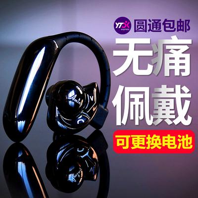 艾米尼UFO无线蓝牙耳机超长待机适用于vivo苹果OPPO华为通用耳机
