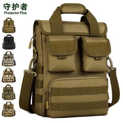 守护者户外战术手提包A4书包通勤单肩包军迷斜挎包电脑男士工具包