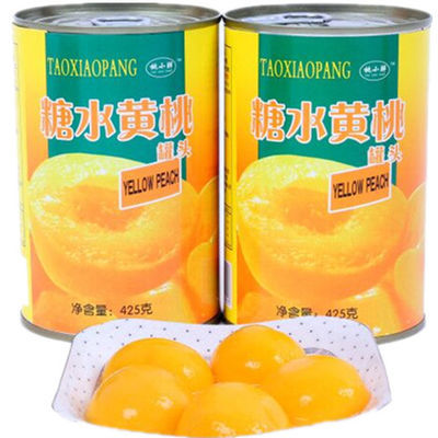 新鲜水果罐头混合2/5罐 每罐425克 黄桃菠萝橘子葡萄杨梅什锦梨